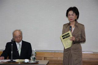 2009.03.14第十三回坦々塾 004.jpg